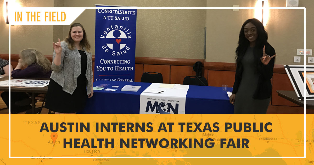 Austin Interns at the Texas Public Health Networking Fair