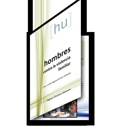 HU Brochure