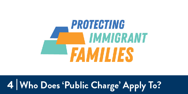 The Protecting Immigrant Families logo